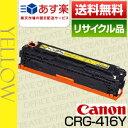 【あす楽対応】【即日発送OK】キヤノン(Canon) カートリッジ41...