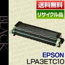 【送料無料】エプソン(EPSON)LPA3ETC10(保証付...