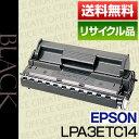【送料無料】エプソン(EPSON)LPA3ETC14(保証付...
