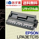 【大特価SALE!】【限定20本!】エプソン(EPSON)L...