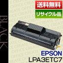 【送料無料】エプソン(EPSON)LPA3ETC7(保証付リ...