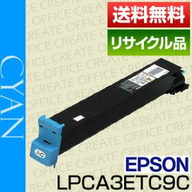 LPCA3ETC9Cシアン(保証付リサイクルトナ-)