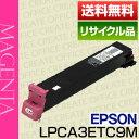【大特価SALE!限定30本!】エプソン(EPSON)LPC...