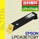 【送料無料】エプソン(EPSON)LPCA3ETC9Yイエロ...