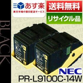 NEC_PR-L9100C-14W_リサイクルトナー