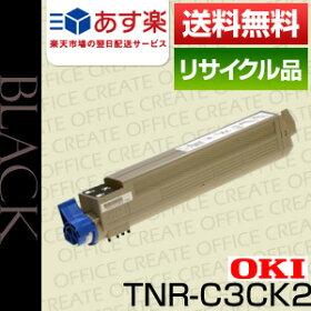 TNR-C3CK2