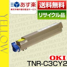TNR-C3CY2