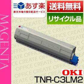 OKI_TNR-C3LM2マゼンタ_リサイクルトナー