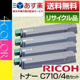 C710SPトナー4色セット