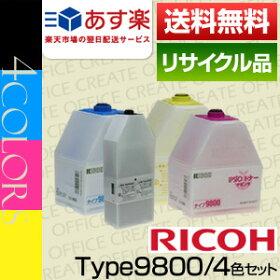 タイプ9800/4色セット