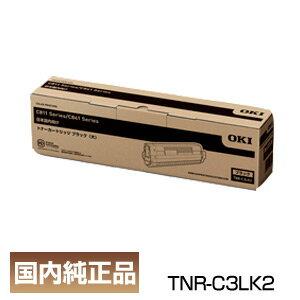TNR-C3LK2