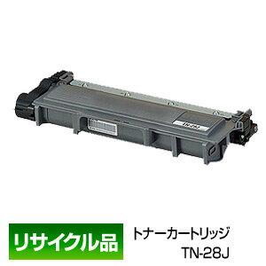 ブラザー用_TN-28J_リサイクルトナー