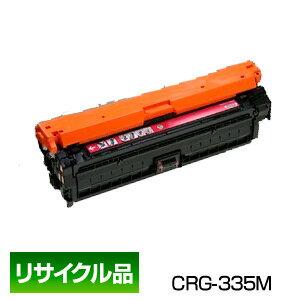 ポイント20倍 キヤノン Canon トナー カートリッジ335M マゼンタ (CRG-335MAG/Cartridge-335MAG) 8671B001 保証付 リサイクル品画像