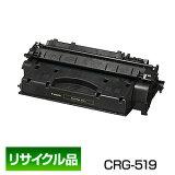 あす楽対応キヤノン Canon トナー カートリッジ519 保証付リサイクル品
