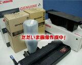 4本以上で送料無料キヤノン(Canon)BCI-350XLPGBKブラック大容量互換インク