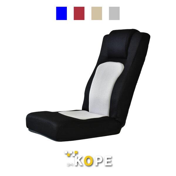 クーポン20%オフ4/1212時-24時 座椅子(一部地域除く)リクライニングレバーガス圧式ハイバック無段階調節メッシュ座イス