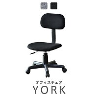 オフィスチェアメッシュチェア幅50キャスター肘なしコンパクトデスクチェア会議パソコンチェアブラックグレーヨーク
