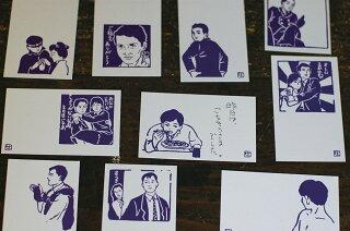 ナンシー関の美男カード