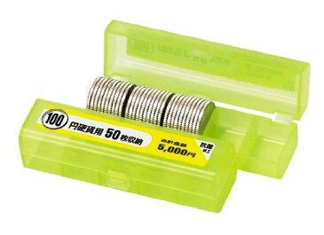 オープン コインケース100円 MA-100 バラ(10セット)