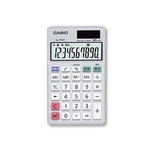 CASIO Calculator Watch 8 SL-300A-N