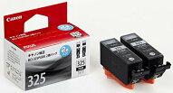 Canonキヤノン純正インクカートリッジBCI-325ブラック2個パックBCI-325PGBK2P(5セット)