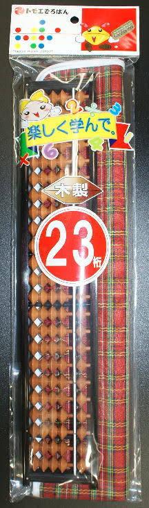 【送料無料・単価3035円・20セット】トモエ ソロバンケースツキ FG3352(20セット)
