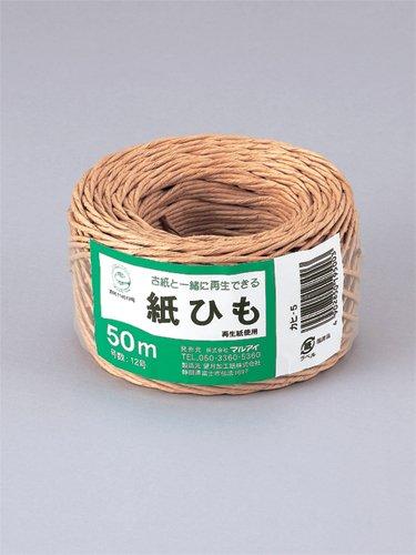 【297円×1セット】マルアイ 紙ひも NO.5 カヒ-5