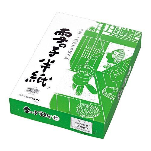 【送料無料・単価2276円・30セット】マルアイ 半紙 雪の子 竹 1000枚ケ-ス ハ-1(30セット)
