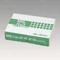 シュレッダー用ゴミ袋MSパック(M)透明M
