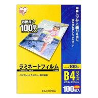 アイリスオーヤマラミネートフィルム100μmB4サイズ100枚入LZ-B4100(10セット)