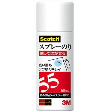 3M スコッチ スプレーのり55 ミニ缶 50ml S/N 55 MINI 50ML(10セット)