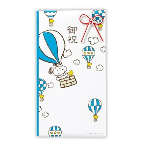 【257円×6セット】【SNOOPY】スヌーピー ご祝儀袋(お祝い全般) ?気球 青?(6セット)