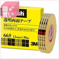 【箱買い商品/一箱60セット入り】スコッチ・3M透明両面テープ12X30665−1−12(※メーカーからの取り寄せになります)