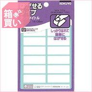 【箱買い商品/一箱600セット入り】KOKUYO(コクヨ)タックタイトルはがせるタ−71−23(※メーカーからの取り寄せになります)