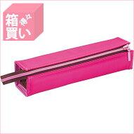 【箱買い商品/一箱120セット入り】KOKUYO(コクヨ)ペンケース<シーツー>ピンクF−VBF140−2(※メーカーからの取り寄せになります)