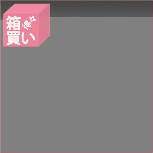 【箱買い商品 / 一箱80セット】リヒト スライドファスナー箱 F−8S−50 (納期優先の為単品詰合せの場合が御座います)