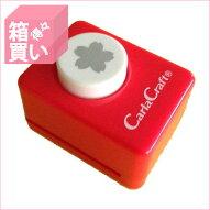 【箱買い商品/一箱240セット入り】カールクラフトパンチCP−1サクラ(M)(※メーカーからの取り寄せになります)
