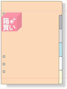 【箱買い商品 / 一箱200セット】レイメイ リフィル インデックス DAR506 (納期優先の為単品詰合せの場合が御座います)
