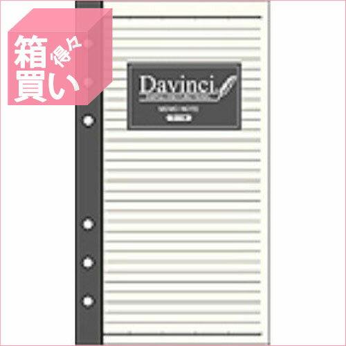 【箱買い商品 / 一箱400セット】レイメイ リフィル メモノート(5ミリケイ) DR281 (納期優先の為単品詰合せの場合が御座います):オフィスジャパン