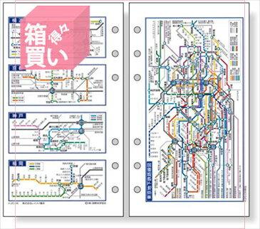 【箱買い商品 / 一箱900セット】レイメイ リフィル 地下鉄路線図 DR352 (納期優先の為単品詰合せの場合が御座います)
