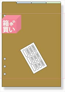 【箱買い商品 / 一箱300セット】レイメイ カラーインデックス リフィル DAR508 (納期優先の為単品詰合せの場合が御座います)