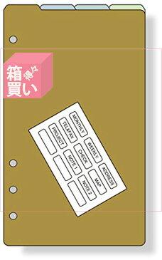 【箱買い商品 / 一箱800セット】レイメイ カラーインデックス DR329 (納期優先の為単品詰合せの場合が御座います)