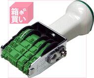 【箱買い商品/一箱120セット入り】サンビーテクノタッチ回転印TKA−TD55(※メーカーからの取り寄せになります)