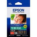 EPSON 写真用紙[光沢] L判 100枚 KL100PSKR
