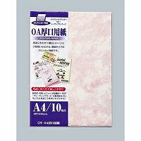 マルアイ OA用紙厚口ピンク OA-101(5セット)画像