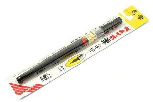 【ゆうパケット配送可】ぺんてる 筆ペン ぺんてる筆 中字 黒 XFL2L