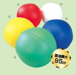 バランスボール(黄) E50:オフィスジャパン