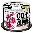 三菱化学メディア CD−R [700MB] SR80PP50 50枚