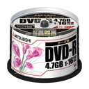 三菱化学 DVD−R [4.7GB] DHR47JPP50 50枚