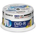 SONY DVD−R [4.7GB] 50DMR47HPHG 50枚